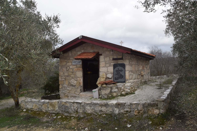 chapel_agiou_georgiou_1