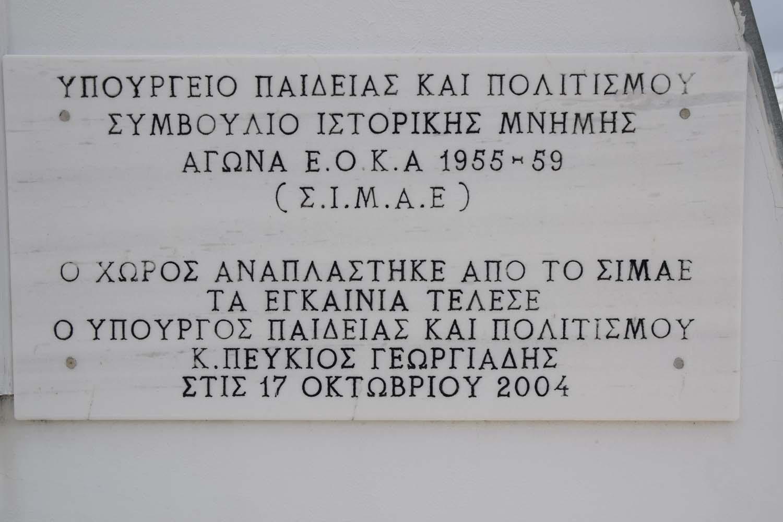 kratitiria_5